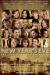 Постер к фильму «Старый Новый год.»