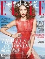 Джессика Альба в майском номере Elle China