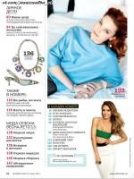 Джессика Альба. Women's Health - Россия, март 2013