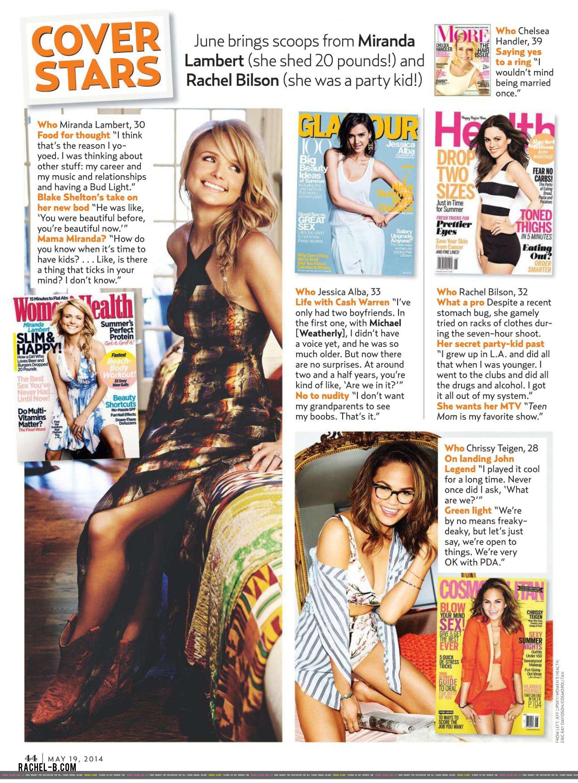 Рэйчел Билсон. Us Weekly (19 May 2014)