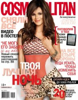 Cosmopolitan Россия (Июль 2013)