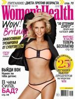 Российское издание Women's Health с Бритни. Март 2015