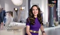Наталия Орейро. Наталия стала лицом рекламы краски для волос от palette