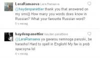 Факт: Хайден немного знает русский!