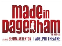Джемма Артертон сыграет главную роль в музыкальной адаптации «Сделано в Дагенхэме»