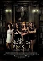 Первый официальный постер фильма «Темнее ночи» с главными героинями.