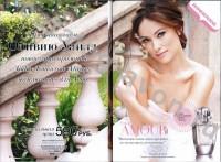 Оливия сотрудничает с косметическим брендом Avon