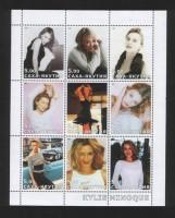 Новая почтовая марка в Якутии.