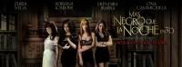 Cурия Вега. Премьеру фильма «Темнее ночи» перенесли на 14 августа. Напомню, что фильм должен был выйти на широкие экраны 7 августа.