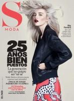Скай на обложке S Moda + фото со съемок.
