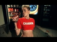 (I Wanna) Channing All Over Your Tatum - Official Music Video