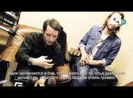 Элайджа Вуд: DJ-сет и интервью [Geometria TV]