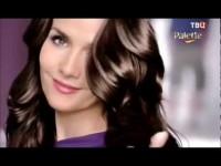 Natalia Oreiro - реклама Palette (720p)